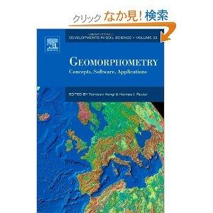GEO表紙.jpg