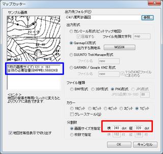 m八尾計画240x320.png