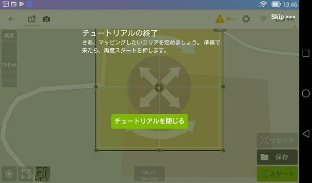 p4dcap_e.jpeg