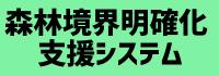s明確化ロゴ.png