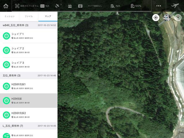 iPad2_kml_polygon.PNG