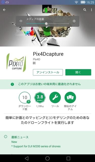 p4dcap_0.jpeg